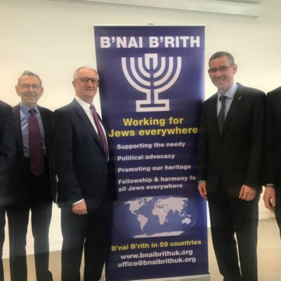 Alan Miller with colleagues plus BB banner