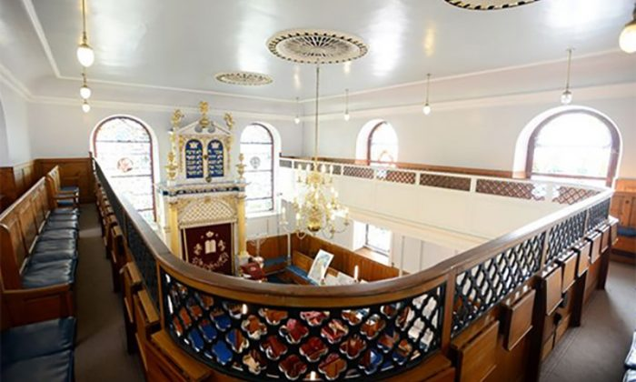 Bnai Brith Heritage Day - Plymouth Synagogue