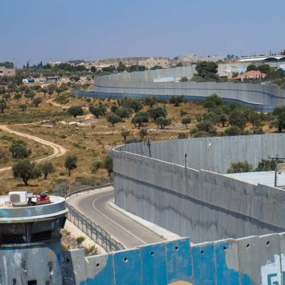 West Bank Wall Israel