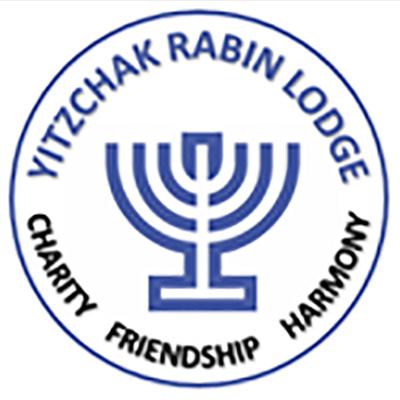 Yitzchak Rabin Lodge Logo